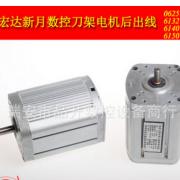 LD4B-CK6125宏达新月数控电动刀架电机后出线6140马达JD120W