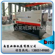 南京必拓数控机床E21S变频数控剪板机准备钣金制造业性价比更高。