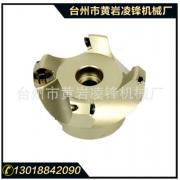 KM12 63T45度刀盘壳形 数控刀盘