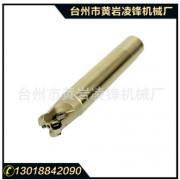 圆鼻立铣刀杆 EMRW 2525R5-150