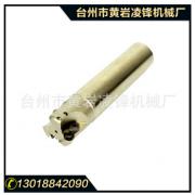 圆鼻立铣刀杆 EMR 3235R5-150