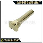 异角刀 51R -30-20-120
