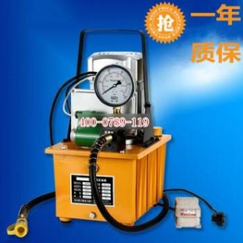 BELTON超高压电动泵浦ZT-HHB-700A电动油压泵柱塞泵 脚踏带电磁阀