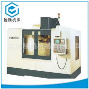 厂家供销VMC850立式加工中心 质量保证