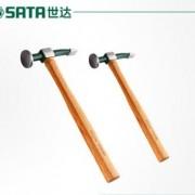 正品 SATA世达工具 曲面精整钣金锤 92103 305克