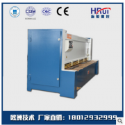 海锐数控剪板机欧洲款数控液压闸式剪板机4米剪板机南京机床