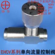 厂家批发供应高品质的碳钢材质的手动单向流量控制阀 液压节流阀