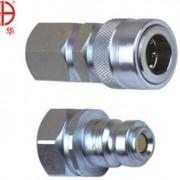 供应高压型内螺纹式的液压快速接头 液压工具快插接头 CEJN互换