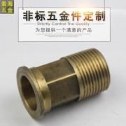厂家生产非标铜接头CNC加工 铜扩口接头 各类非标件定做加工