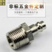 不锈钢加厚外螺纹管接头 高品质外螺纹管接头管件配件厂家直销