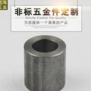 厂家供应 轴套金属加工 高品质轴套加工 非标定做不锈钢五金件