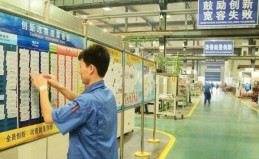 缙云以数控机床产业为核心打造特色产业发展高地