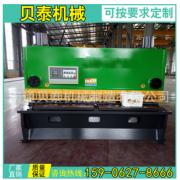 供应液压闸式剪板机剪板机折弯机厂家 售后保障
