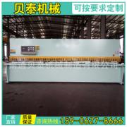 厂家直销 简易型剪板机 闸式剪板机 摆式剪板机 品质可靠