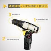 大有小强5241双电充电锂电钻多功能家用电动螺丝刀手枪钻电动工具