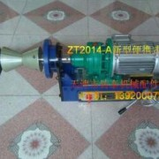 ZT2014新研发便携式小型镗孔机