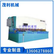 厂家热销 QC12Y-4 4000摆式液压剪板机 冷成型快速重型剪板机