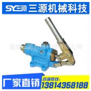 三源专业厂家直销液压机械 品质保证体积小重量轻