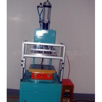 厂家供应优质四柱空油增压压床 精密空油增压成型机