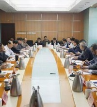中国机床协会专门召开机床行业发展座谈会