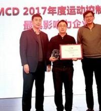 台达运动控制2017市场表现优异 收获业界两项大奖