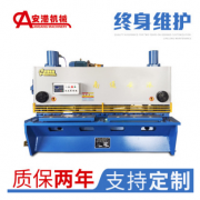 厂家剪板机直销数控液压闸式剪板机安港机械QC11Y剪板机