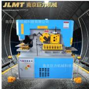 【巨力】Q35Y/30联合冲剪机 H型钢剪切机 冲孔机