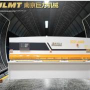 4米数控剪板机 QC12Y-4X4000液压摆式剪板机 巨力制造 厂家直销