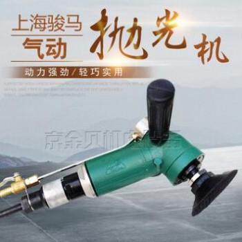 供应上海鑫马气动水冷抛光机 抛光机 打磨抛光机 气动抛光机
