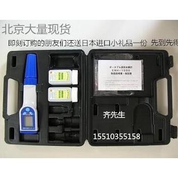 进口溶解氢浓度测试笔 富氢水氢气检测器水素水测量仪ENH-1000