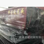 龙威厂家直销现货 16*2500液压数控剪板机10mm