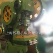 上海厂家直销63吨冲床压力机63t加重冲床 80t100t125t高品质冲床