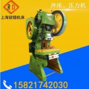 供应上海J23 40t普通冲床全国联保质保一年40T冲床价格