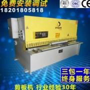 全新液压摆式剪板机 QC12K-8*3200液压数控剪板机 电动折弯切板机