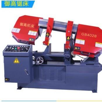江苏上海GB4028型涡轮卧式锯床 剪刀式金属带锯床厂家直销