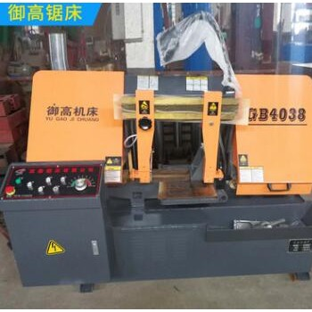 GB4038金属带锯床液压半自动锯床 GB4038带锯床厂家直销