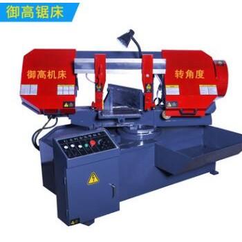 转角度GW4028带锯床 上海锯床厂家直销 江苏转角度锯床带锯床
