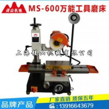 万能工具磨床,小型平面磨床,上海厂家直销,配吸盘100*175
