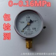 压力表Y-60 普通型压力表 包检测 铜芯配件 品质保障