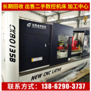现货出售全新80135数控机床广数980TDC系统