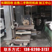 现货出售汉川镗床T611b