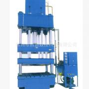 Y32系列液压机 四柱式液压机 油压机