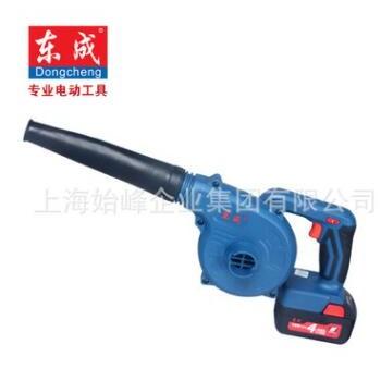 东成电动吹风机 DCQF28B型可调速充电式吹风机 电动吹风机