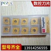 【东芝】现货供应数控刀片WNMG080408-TM T9115数控桃形刀片