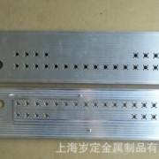 定制精密铝面板 机箱铝面板 精密铝机箱