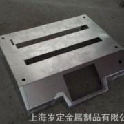 精密铝机壳 钣金件 铝机箱 不锈钢机架 机箱 铁皮机箱 仪器