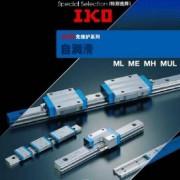 特价供应IKO自润滑直线导轨 上海一级代理