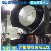 大隈立式加工中心MC-5VA 数控机床二手铣床二手数控铣床日本机床