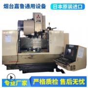三菱M-V70C机床cnc数控机床二手cnc二手cnc加工中心日本二手机床