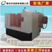 WNH600卧式加工中心 卧式加工中心WNH650 加工中心 卧式加工中心